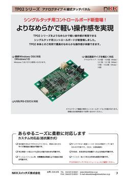 TP02-03.jpg