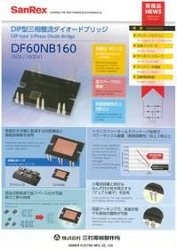 SANDF60.jpg